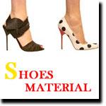 靴素材のアイキャッチ